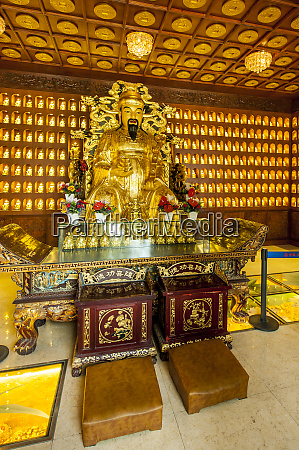 hall of the god of wealth