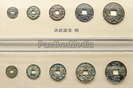 ancient, currency, exhibits, at, the, shanghai - 27700332