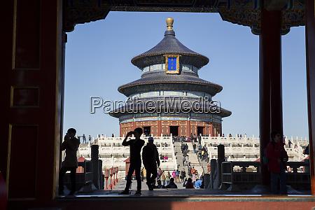 china beijing tourists take snapshots while