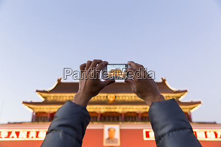 china beijing visitor takes snapshots with