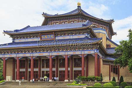 dr sun yat sens memorial hall