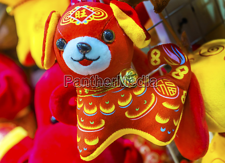 red dog chinese lunar new year