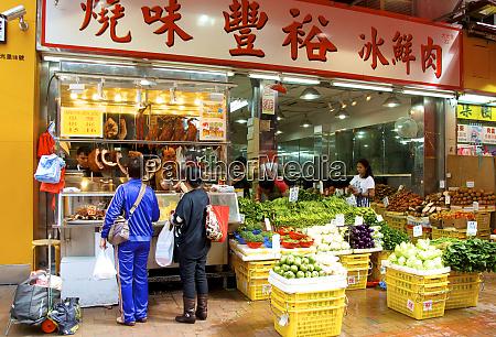 hong kong tai po a market