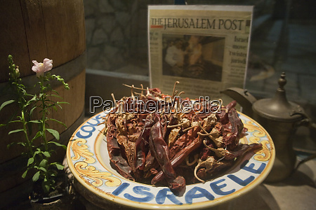 culinary display of favorite israeli cuisine