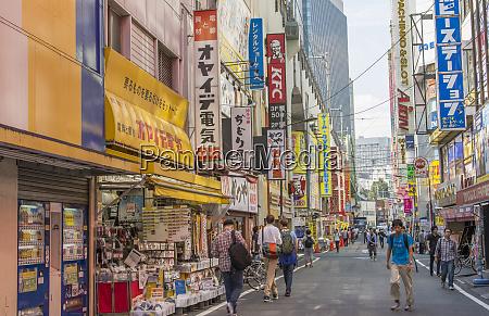 tokyo japan modern high tech area