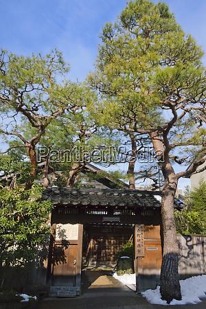 pine trees and historic samurai residences