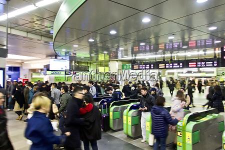 japan tokyo subway system