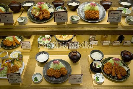 japan plastic food display