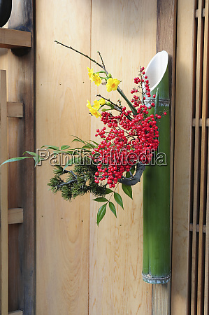 bouquet with bamboo