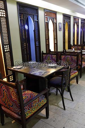 state of qatar doha traditionally designed