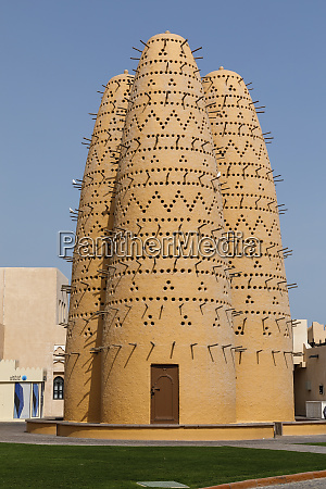 state of qatar doha katara pigeon