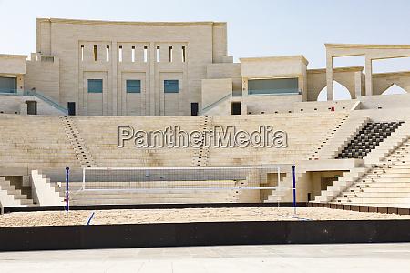 state of qatar doha katara cultural