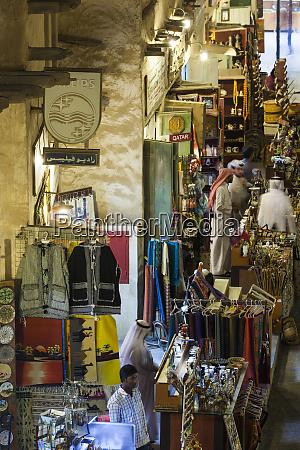 qatar doha souq waqif redeveloped bazaar