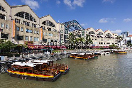 singapore riverside point entertainment district exterior