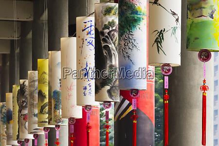 lantern decoration during the chinese lantern