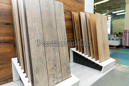 home improvement laminate flooring samples