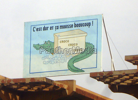niger niamey advertisement panel for a