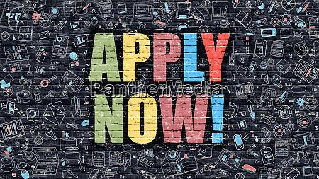 apply now on dark brick wall