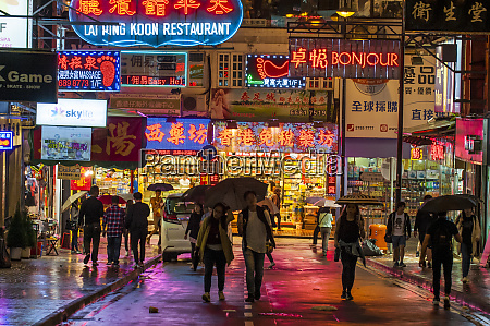 night street scene kowloon hong kong