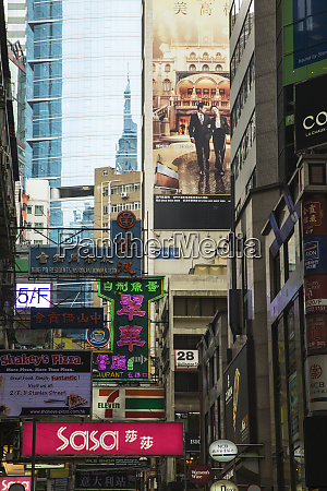 china hong kong street scene of