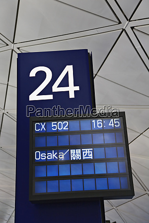 gate sign hong kong international airport