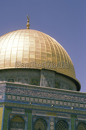 asia israel jerusalem dome of the