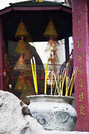 southeast asia china macau a ma