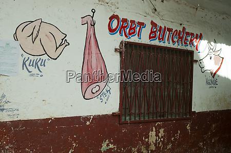 kenya lamu archipelago lamu traditional butcher