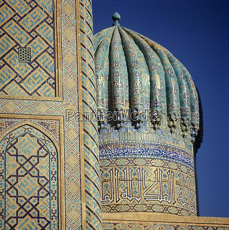 uzbekistan samarkand 15th century ruler and