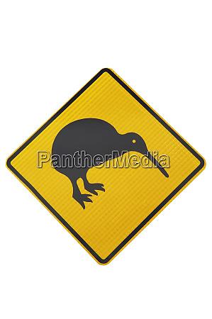 kiwi warning sign new zealand