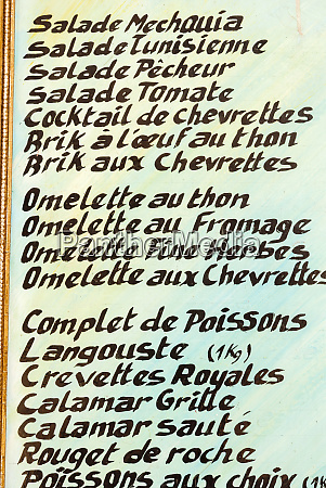restaurant menu tabarka tunisia north africa
