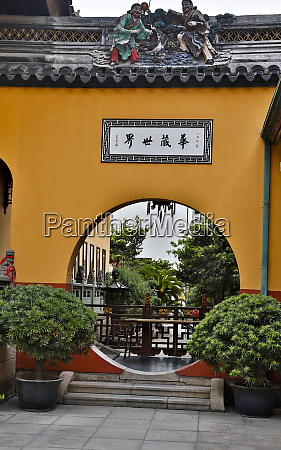 round archway in jade buddha temple