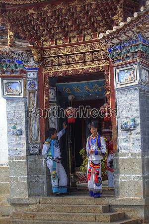 chinese ethnic men at kunming china