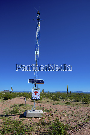 an emergency way station installed where