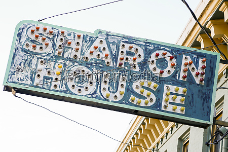 old light sign for sharon house
