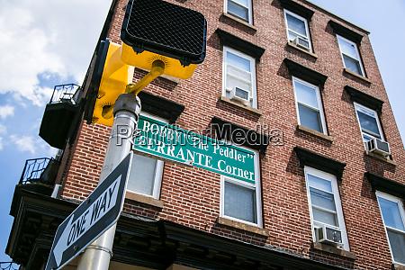 funny street sign hoboken new jersey