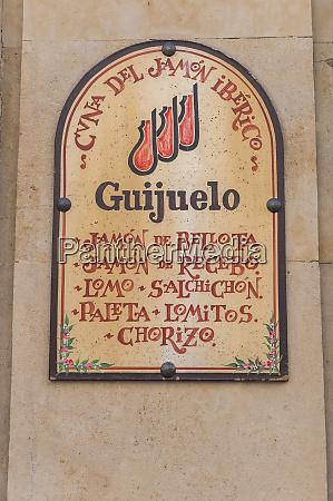 europe spain salamanca sign for store