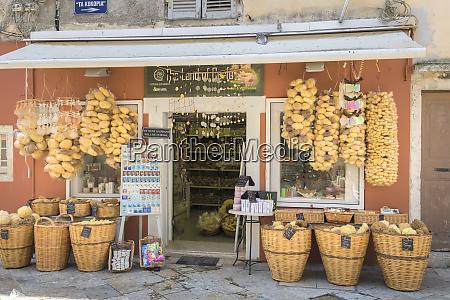 sponge store old town corfu greece