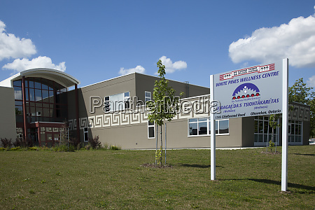 white pines wellness centre located on
