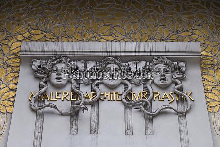 austria vienna secession building exterior