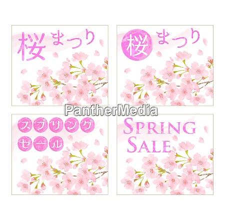 cherry blossom festival spring sale