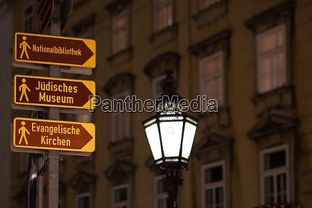 roadsign in vienna