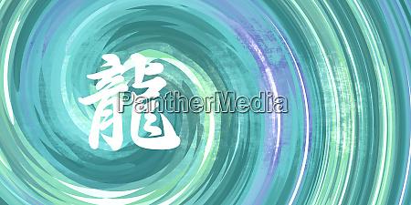 rat chinese horoscope