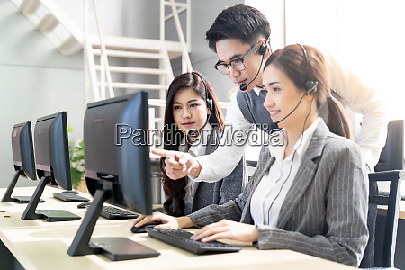 call center supervisor teching