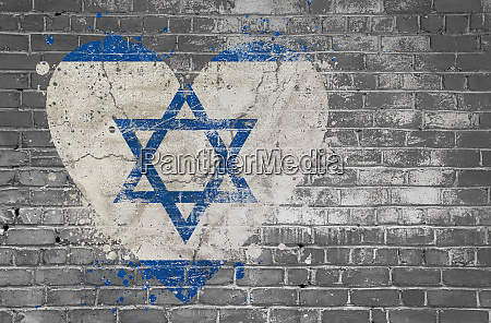 heart shaped flag of israel painted