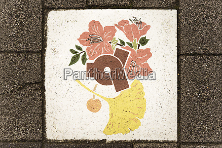 ceramic tile decorated with cherry blossoms