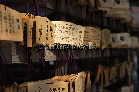 offerings at a temple in tokyo