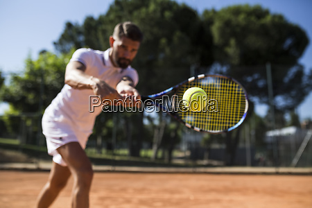 tennis player during a tennis match