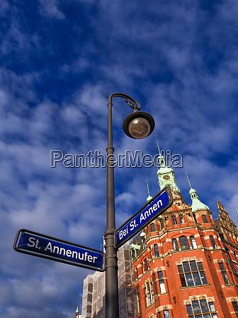 road sign and hafenrathaus speicherstadt hamburg