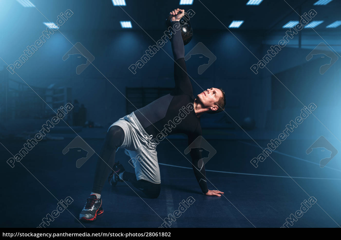 athletic, man, on, training, , workout, with - 28061802